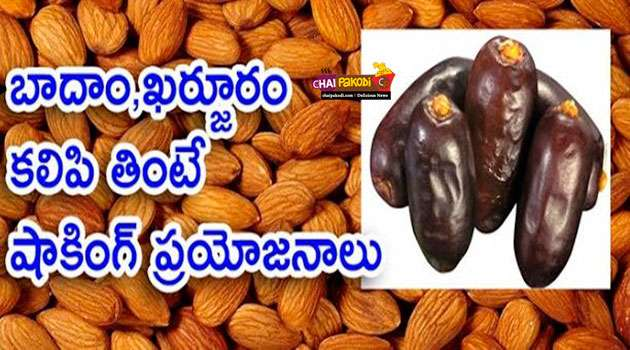 Dates and Almond Benefits
