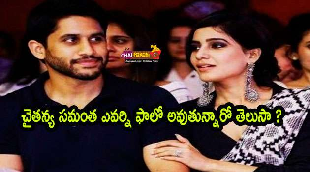 Naga chaitanya follows Ram Charan