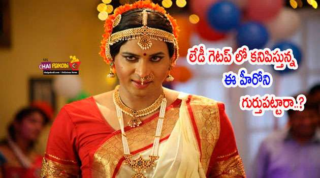 sumanth akkineni lady getup