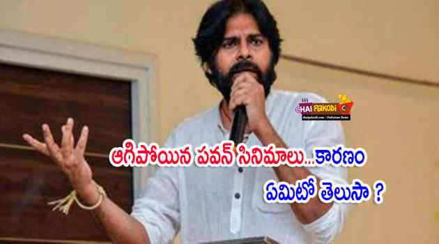 pawan kalyan movies