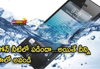 Drop your phone in water