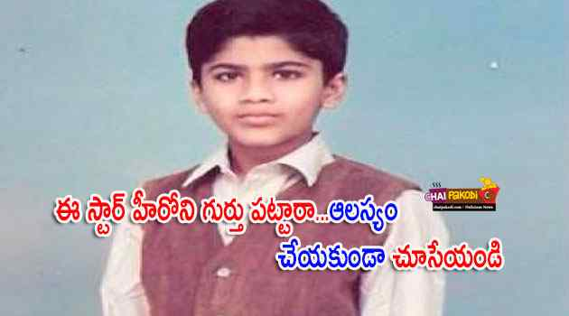 Sharwanand childhood pics