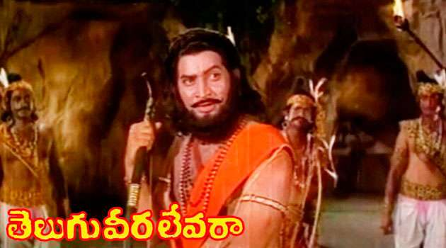 Telugu Veera Levara Full Movie