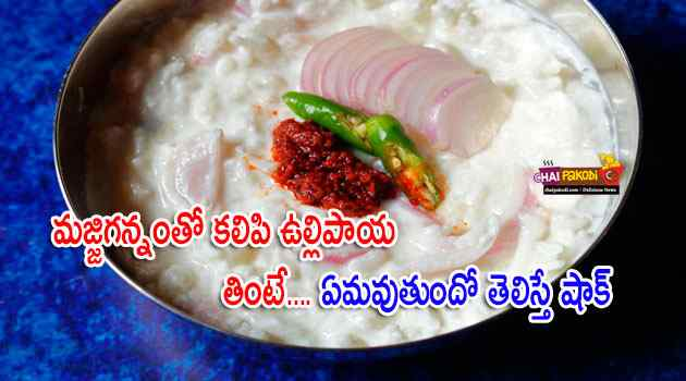 curd with onions