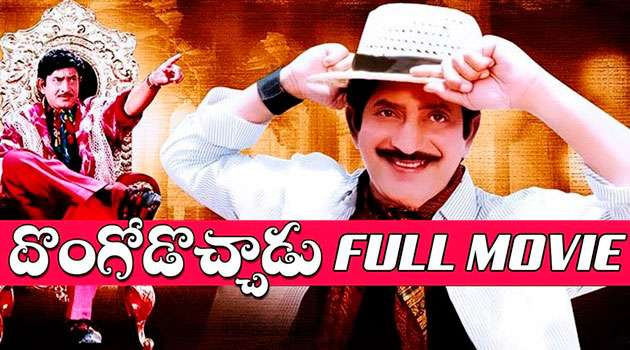 dongodochadu telugu full movie