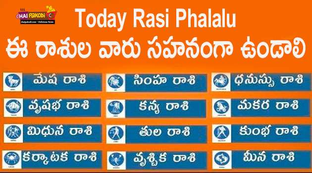 Rasi phalalu today
