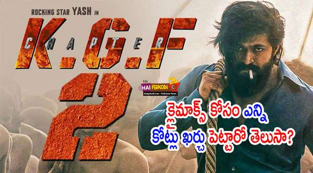 kgf chapter 2 climax