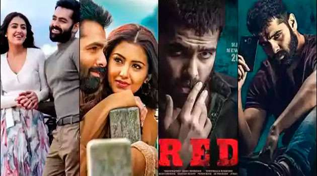 Red movie review in telugu