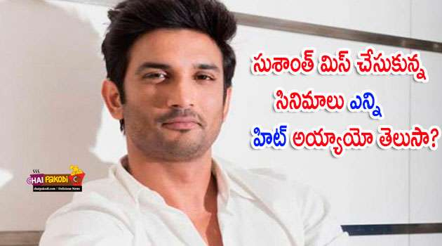 sushant singh rajput rejected Movies