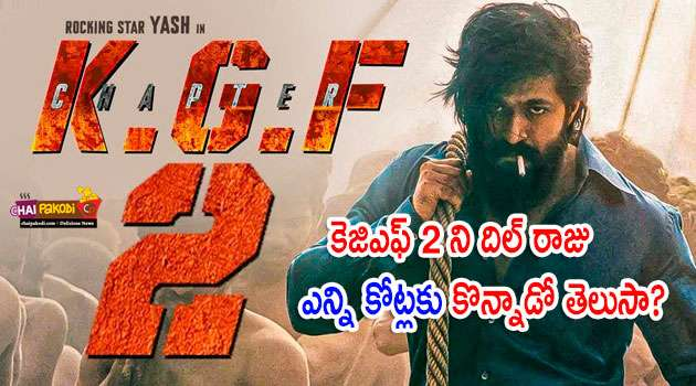 KGF Chapter 2 Telugu Rights Sold to Dil Raju