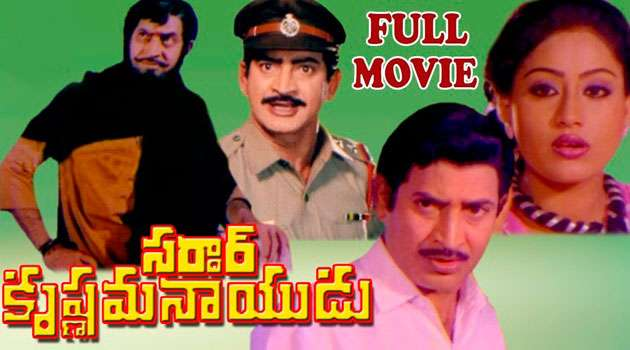 Sardar Krishnama Naidu Full Movie