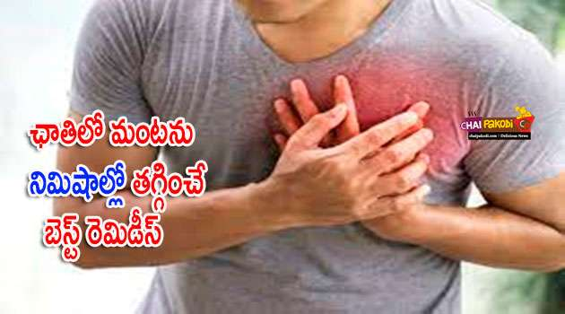 chest burning home remedy