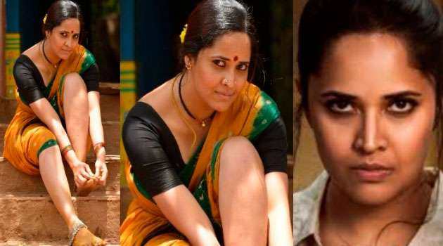 pushpa movie anasuya
