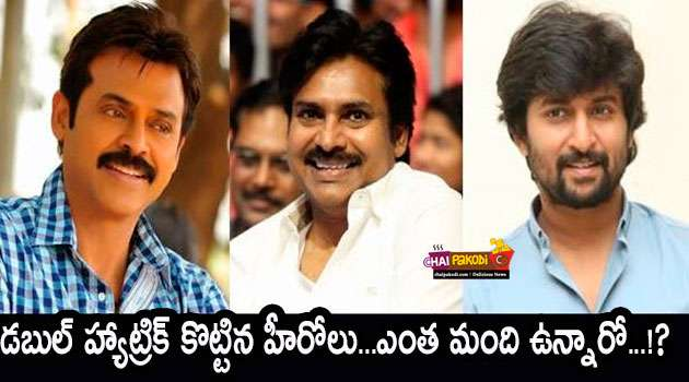 Double Hattrick Hits In Tollywood
