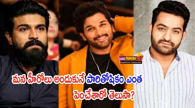 Tollywood heros latest remunerations