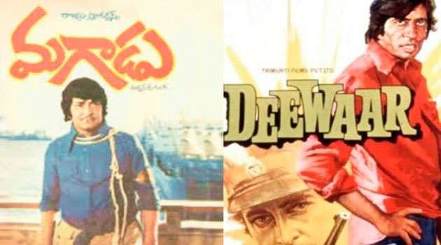 Ntr remakes from amitab bachchan