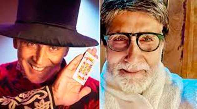 Bollywood star heroes first salary